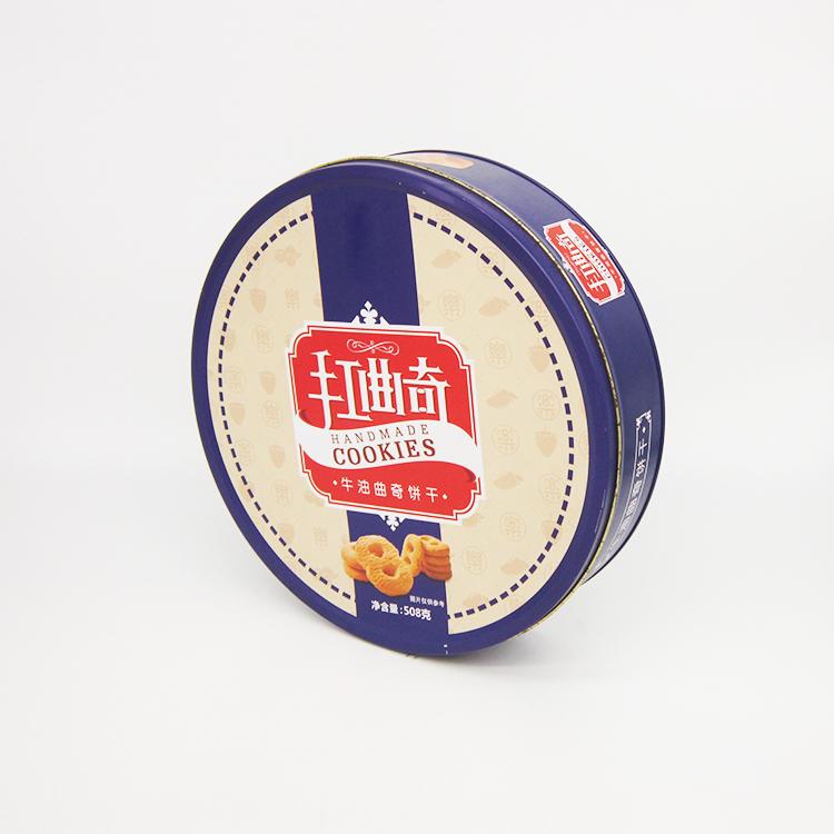 手工曲奇饼干铁盒