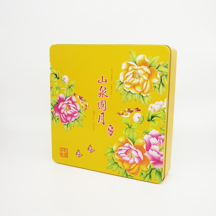 中秋月饼包装铁盒