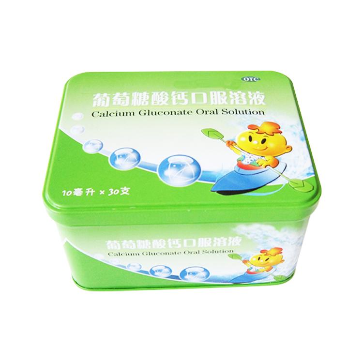 葡萄糖酸钙口服液铁盒