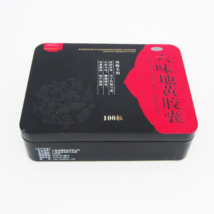 六味地黄丸胶囊铁盒