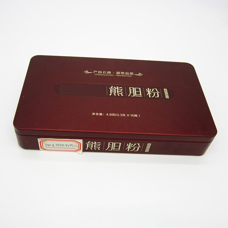 熊胆粉铁盒
