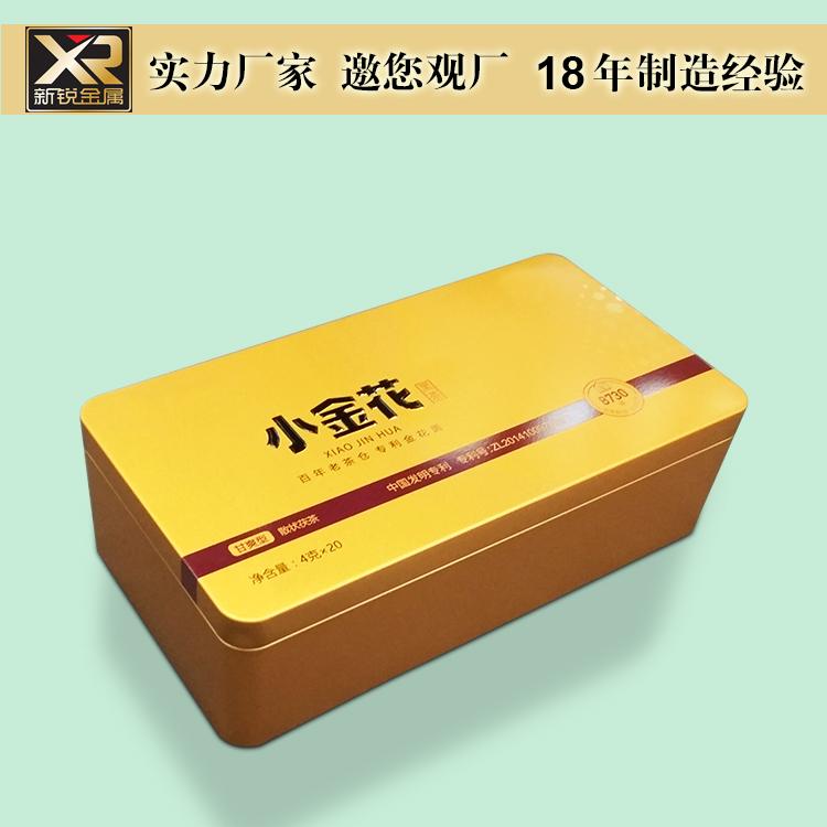 安化黑茶包装铁盒