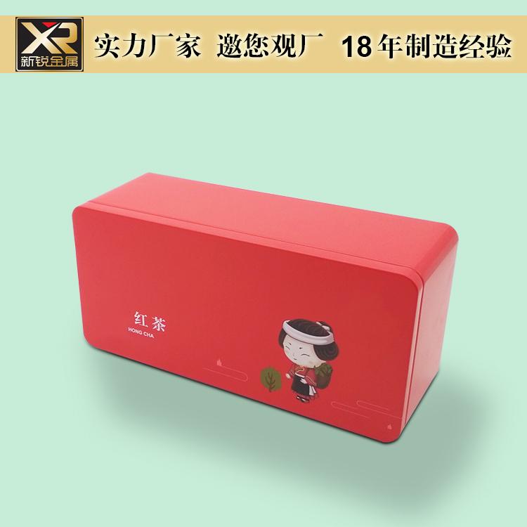 西秀红茶铁罐