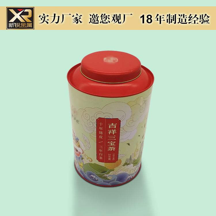 吉祥三宝茶铁罐