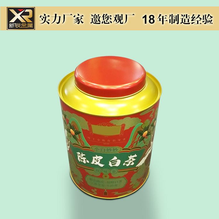 陈皮白茶铁罐