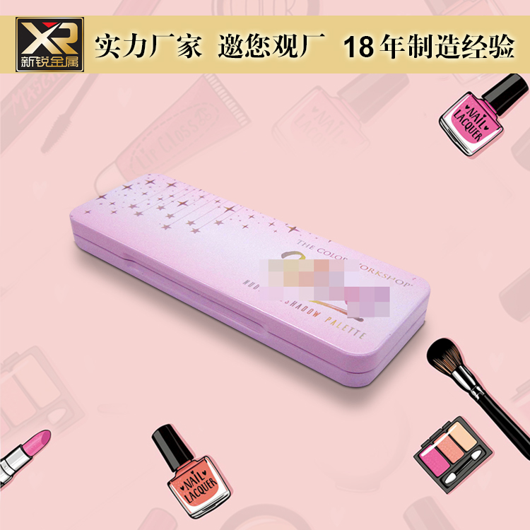 化妆品包装铁盒