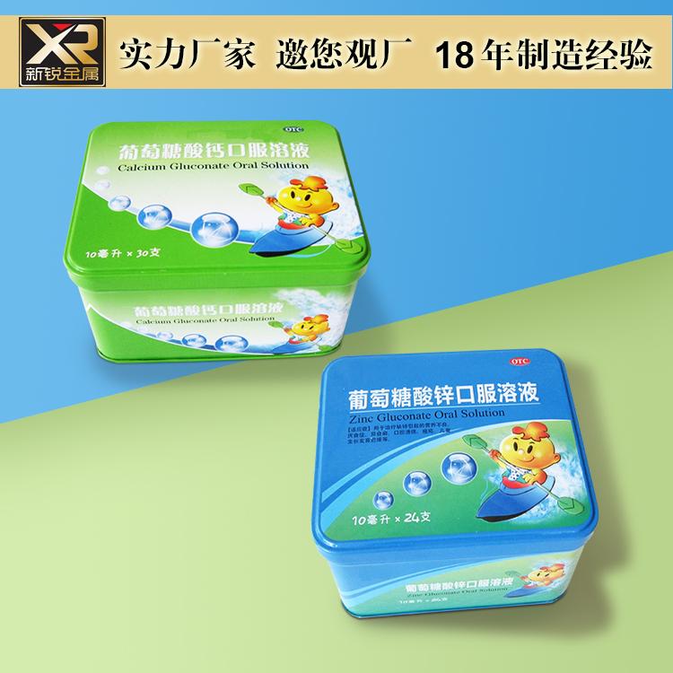 葡萄糖酸锌酸钙口服液