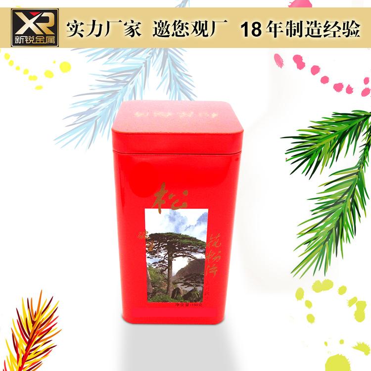 松花粉铁罐
